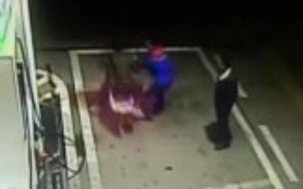 油站员工遭暴打 起因竟是不给五类车加油
