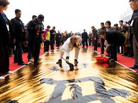 中国传统艺术节开幕 一大波瑰宝级艺术来青