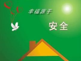 """唐山开展铁路道口 """"安全宣传咨询日""""活动"""