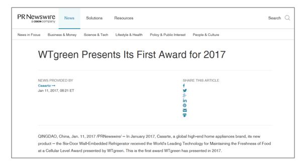 美通社:世贸绿色环保机构为卡萨帝冰箱颁奖