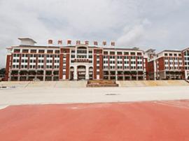 儋州黄冈实验学校正式投入使用