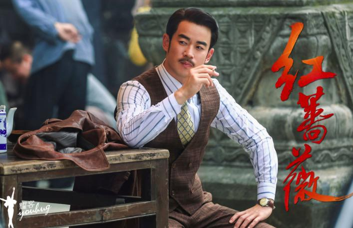 《红蔷薇》田雷魅力值满分  首演反派粉丝暴涨
