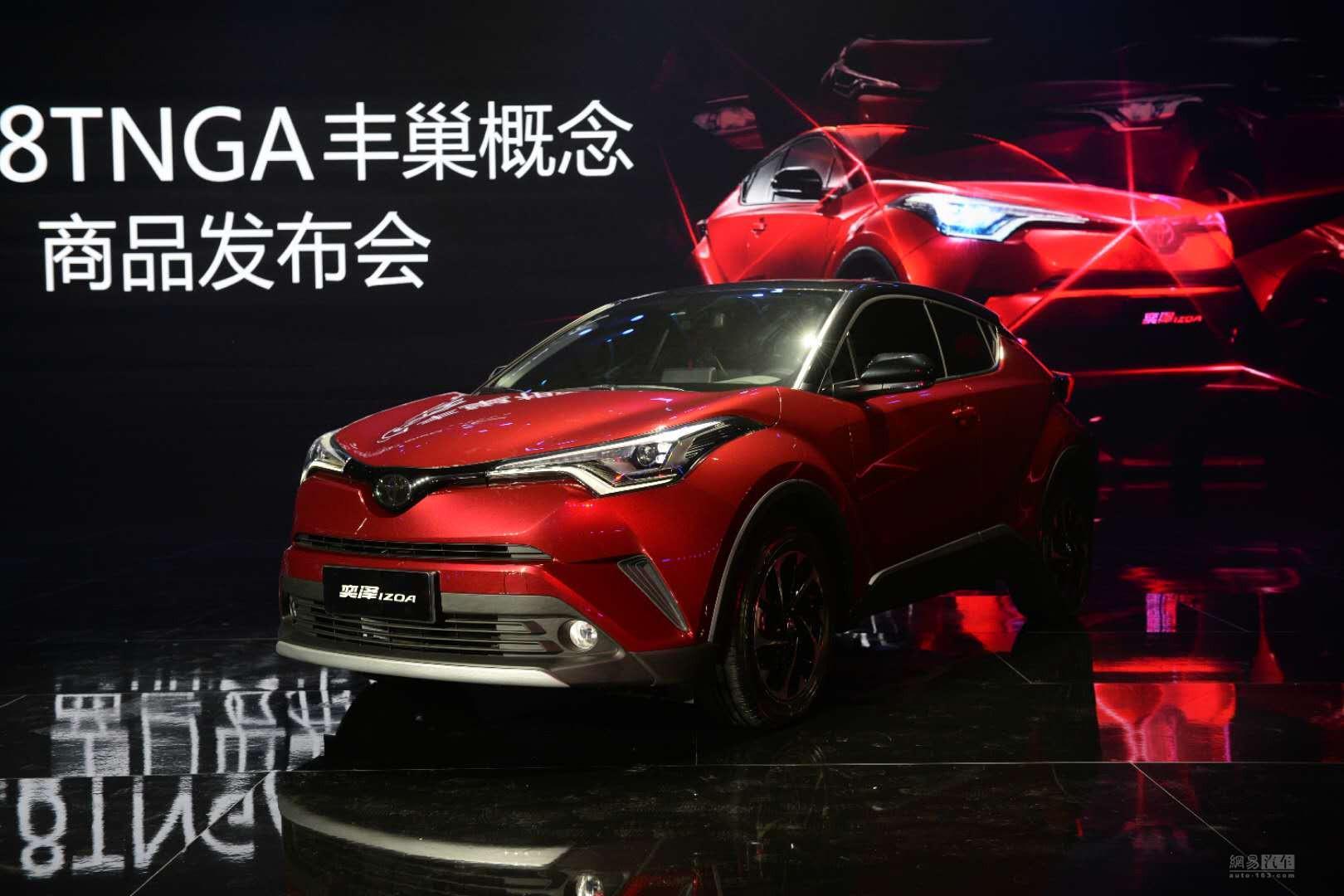 丰巢概念第二发 丰田C-HR&奕泽年中上市