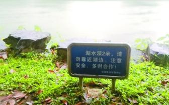 禅城环湖花园内 66岁潘新救起82岁落水陈伯