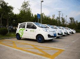 特权!合肥新能源汽车可免费在市区停车2小时