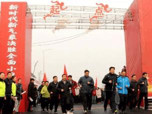 迈开双腿跑入新时代 宜昌市民全民健身迎新春