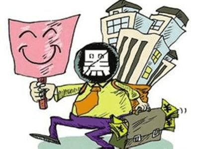 促进行业发展 漳州通报两起房产违规行为