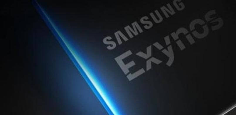 三星Exynos 9810信息曝光:10nm制程工艺