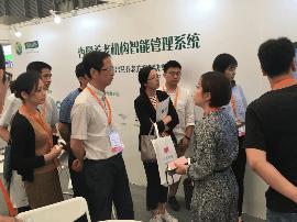 杏圆养老机构智能管理系统亮相2017年上海老博会