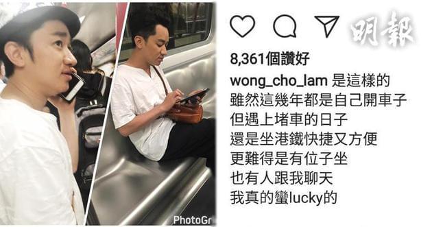 大老板也坐地铁!王祖蓝:有人跟我聊天很幸运