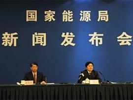曾亚川出任国家能源局核电司司长 曾受刘铁男案影响