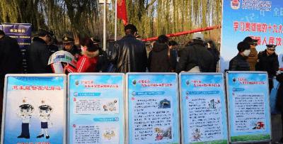 石家庄市开展打击非法医疗美容宣传活动