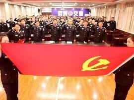 运城交警支队机关党委组织开展党日活动