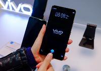 vivo推屏幕指纹手机 高管:其他厂商在等三星方