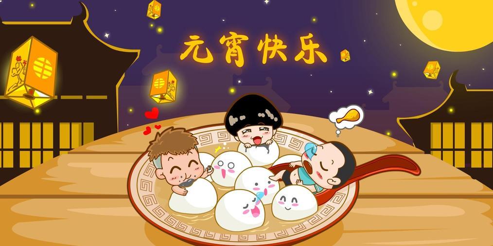 正月正,闹元宵,塞上西北真热闹