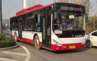 868路公交车恢复行驶小井峪街等4个站点