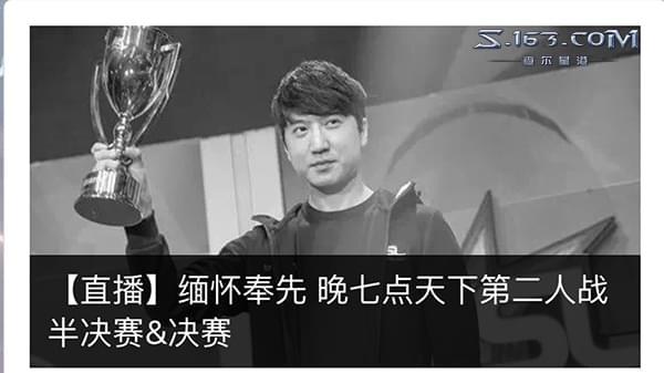 星际2第一人战落幕:herO夺冠 小色点名WCS新六君子