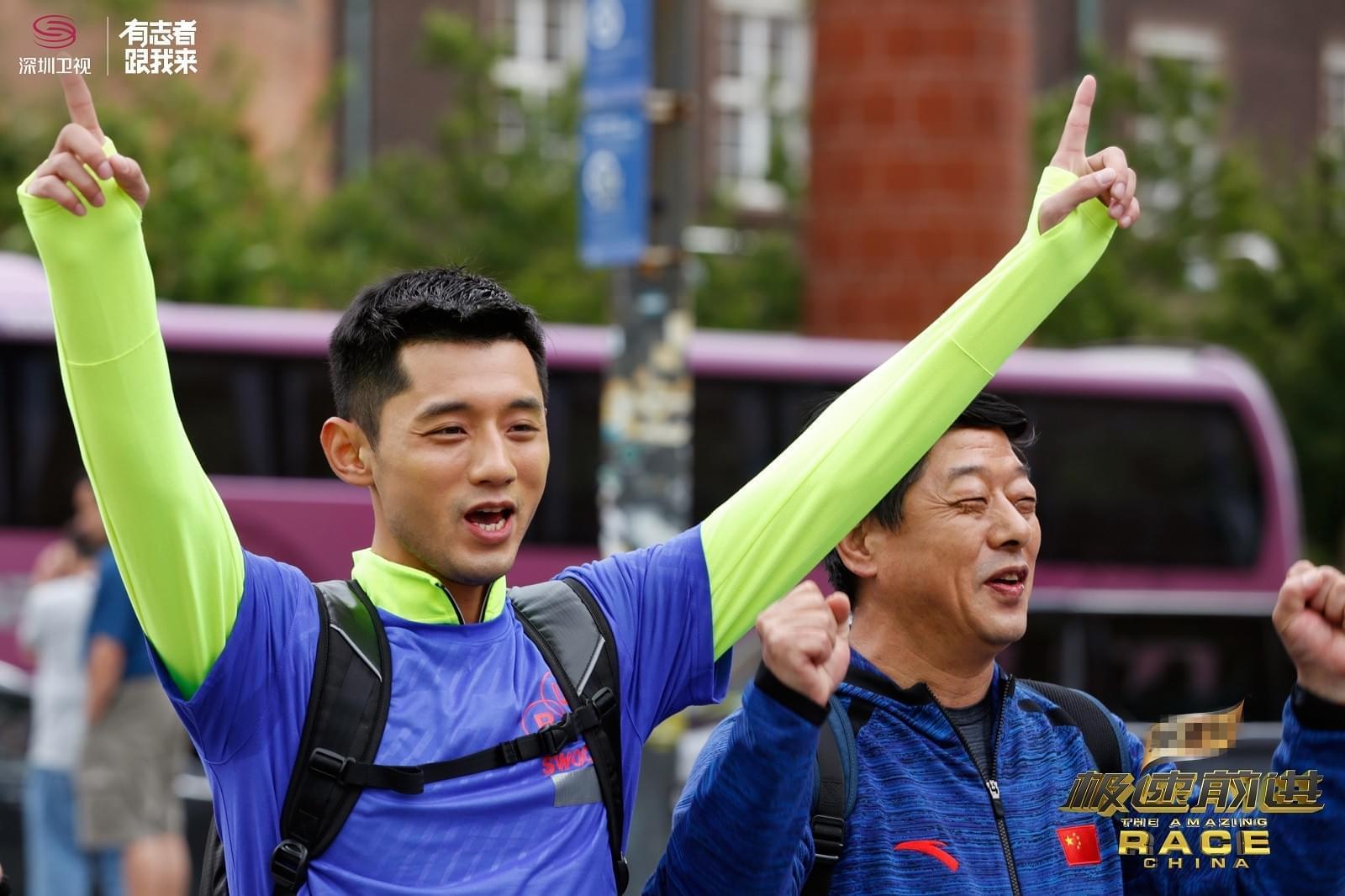 《极速4》张爸爸跳天鹅舞 张继科戏称中国功夫