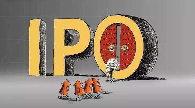 """拟IPO银行排队进度齐刷新 7家升至""""预披露更新"""""""