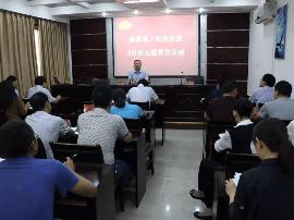 闻喜县人社局党委开展九月主题党日活动