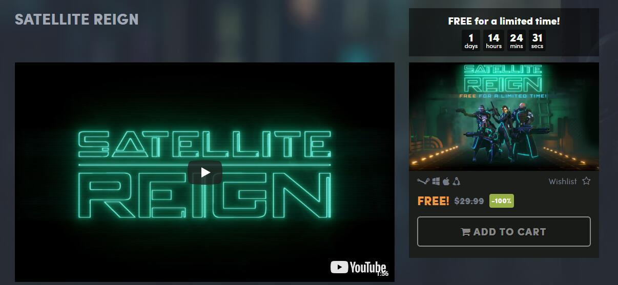 Steam 喜加一 88元《卫星统治》免费领