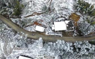 闽部分地区雪灾致近5万人受灾 直接经济损失1.2亿元