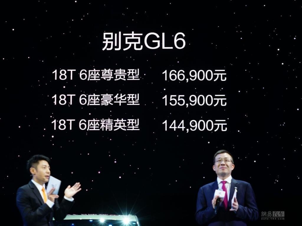 用GL6将军 别克下的五子棋能全盘皆赢