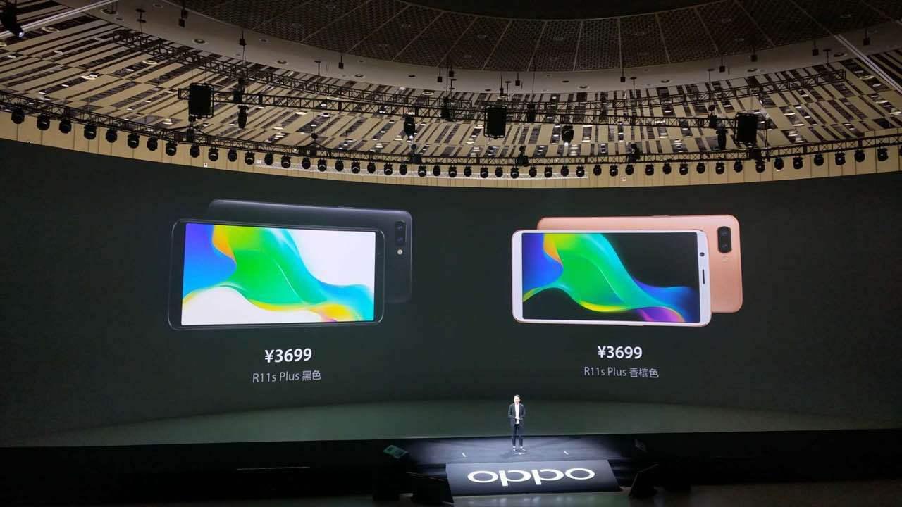 OPPO称敢为天下后推首款全面屏R11s 售价2999元起