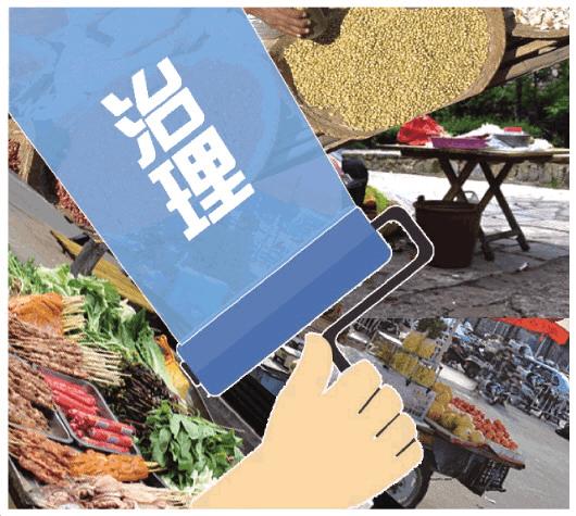 探访北京食品小摊现状:高校、地铁站附近不见踪影