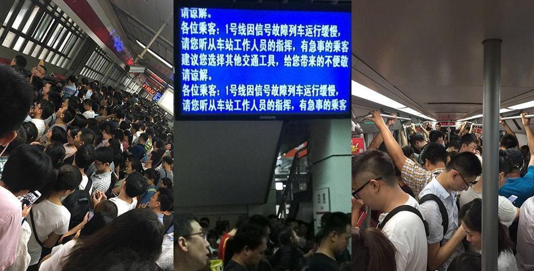 早高峰地铁1号线信号故障致大量乘客滞留