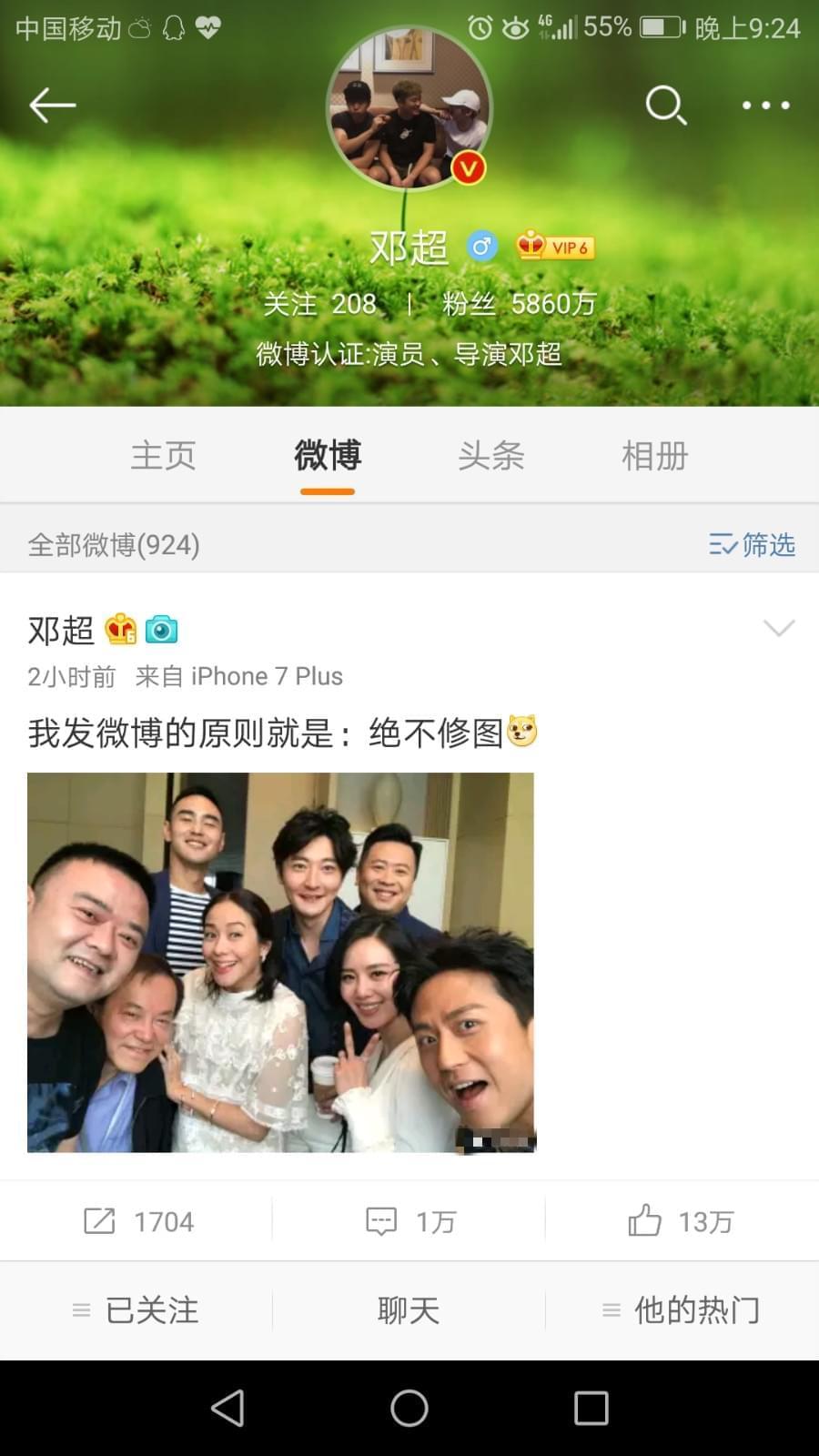 邓超的一张照片又一次证明:刘诗诗是真的美