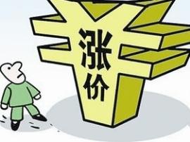 六成专家警示:三季度全省房价有上涨预期