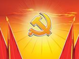 义马市公路局扎实开展党员活动日