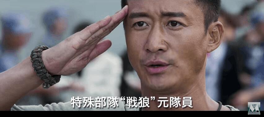 《战狼2》28日起日本上映 日版预告片公开