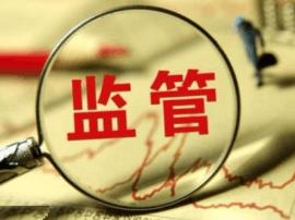 平陆县市监局老城监管所加强农村集体聚餐监管