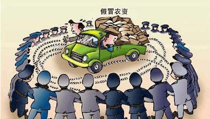 运城市农资打假专项治理行动成绩突出