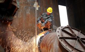 苗圩:十三五钢铁去产能目标今年将提前实现