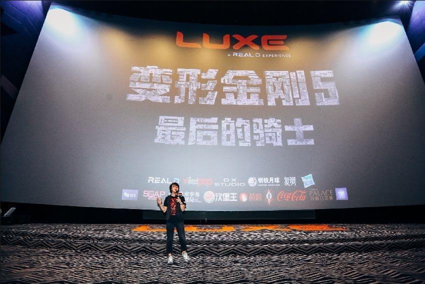 《变形金刚5》举办LUXE影迷之夜 谷大白话现身