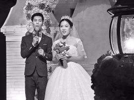 新郎和新娘自己主持婚礼大秀才艺