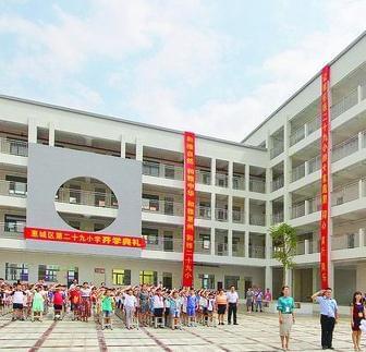 惠州力争年内新增学位逾2.2万个 基本消除超大班额