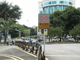 深圳交警又放招:加油站内乱停车最高将被罚2000