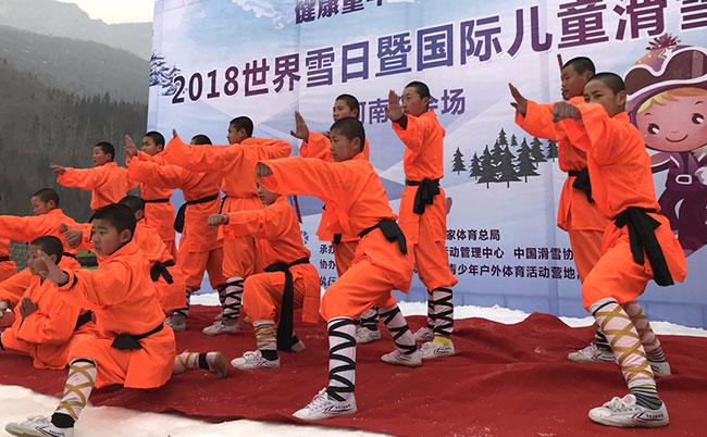 2018世界雪日暨国际儿童滑雪节在嵩山滑雪场启动