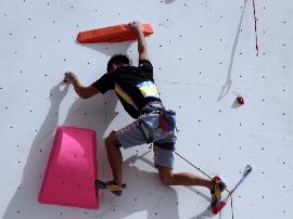 视频:2017第十届全国青年攀岩锦标赛开幕