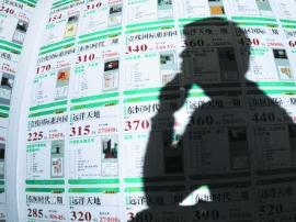 深圳二手房成交上升 专家建议楼市调整期多看房