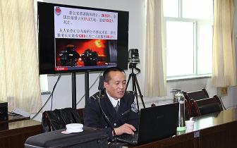 塔城教育矫治局开展消防安全知识讲座
