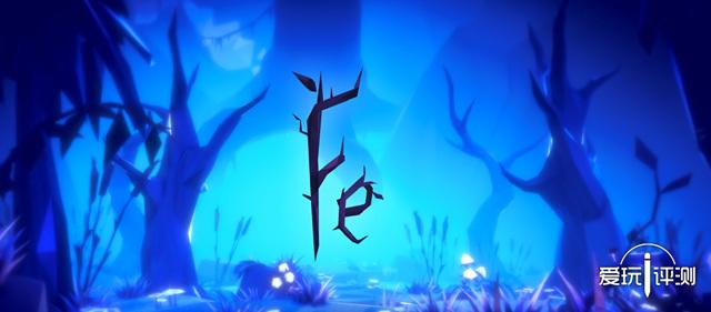 化身为歌唱的精灵 独立游戏《Fe》评测