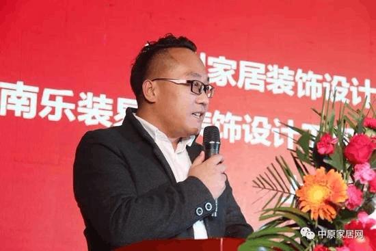 祝贺乐装易站当选郑州市家居装饰设计商会副会长单位
