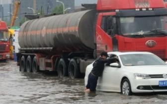 """一场小雨淹了郑州西四环 多辆车""""泡汤"""""""