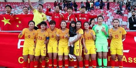 中国足球不行?她们挑起大梁,提前锁定世界杯!