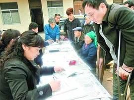 残疾人证办理等业务纳入长春市政务平台审批系统